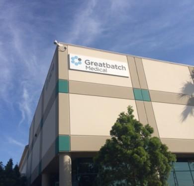 Exterior Signage Greatbatch Mexico